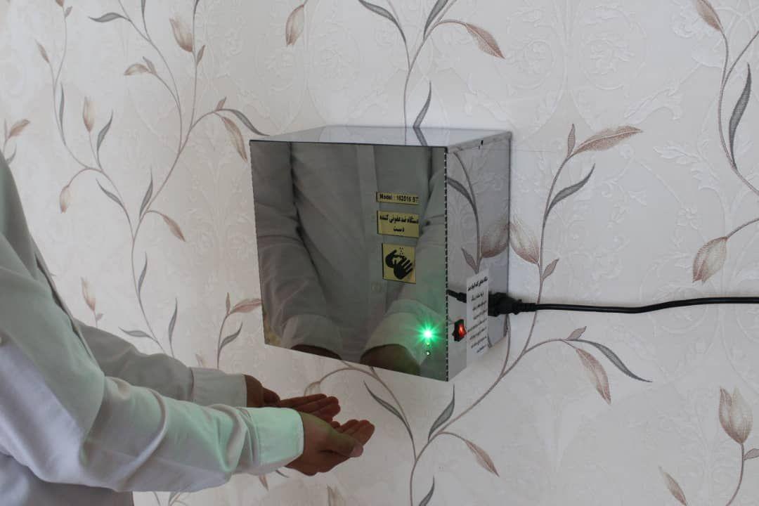 ستگاه ضدعفونی کننده دیواری