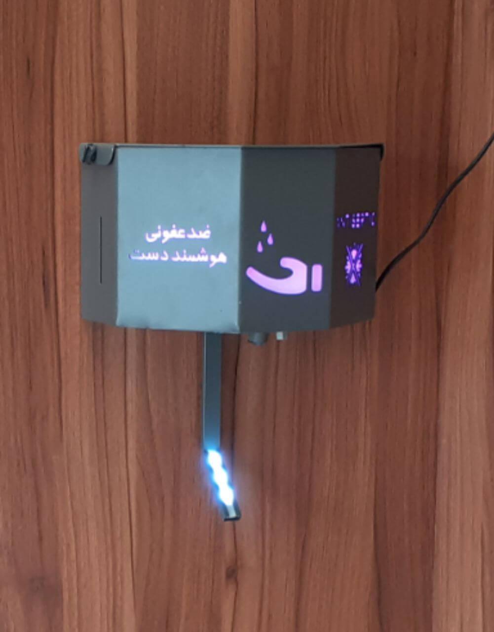 دستگاه ضد عفونی کننده دست ۱.۵ لیتری