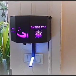 دستگاه ضدعفونی هوشمند